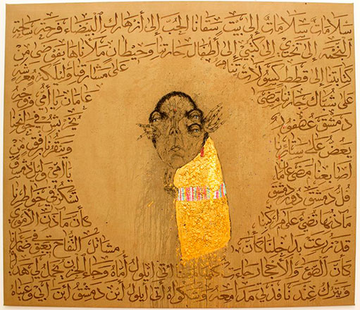 Untitled, Poetry Nizar Qabani, mixed media on canvas, 160 x 193 cm