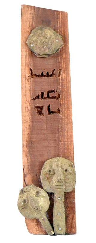Sobhy Guirguis, Talk To Me, bronze and wood, 59 x 14 x 19 cm