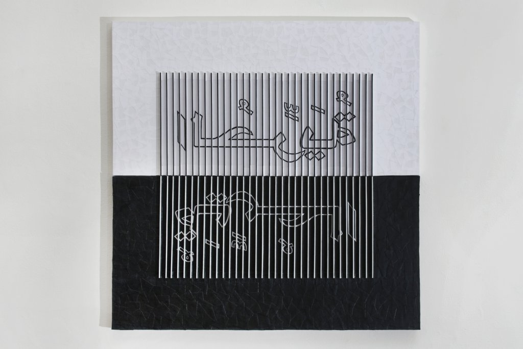 Behind the Back, 2013  cardboard, black paper, printed paper and glue 60 x 60 x 4 cm – 2 parts