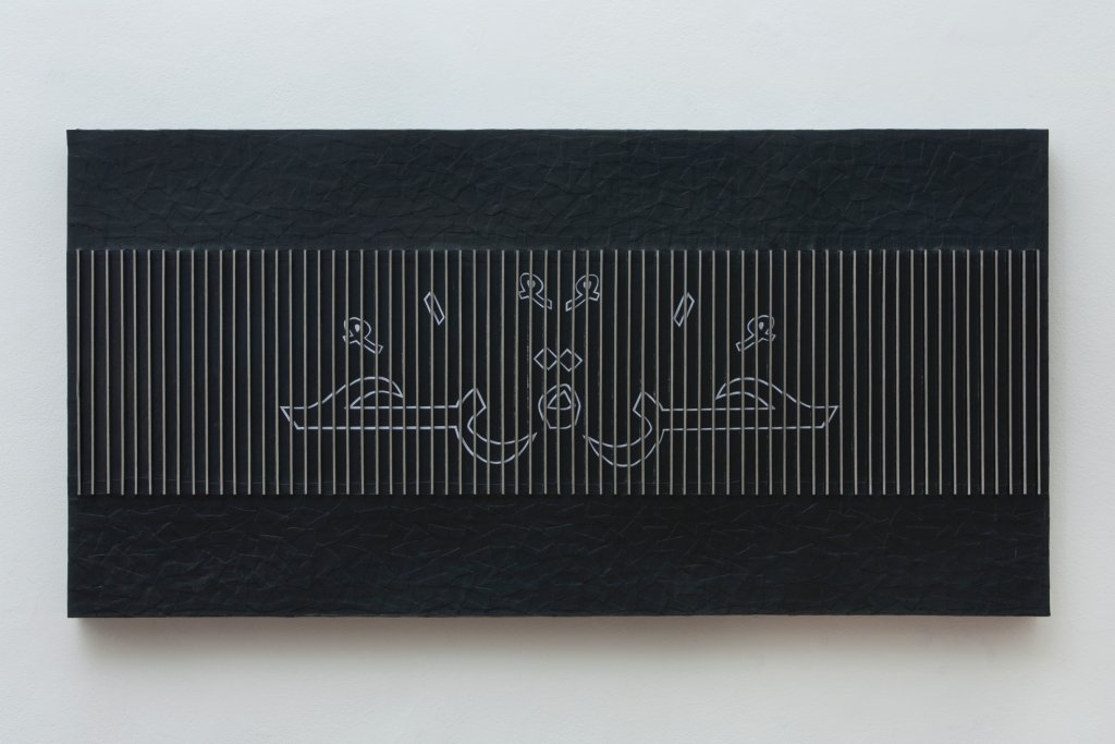 Viewpoint, 2013  cardboard, black paper, printed paper and glue 44 x 89 x 6 cm