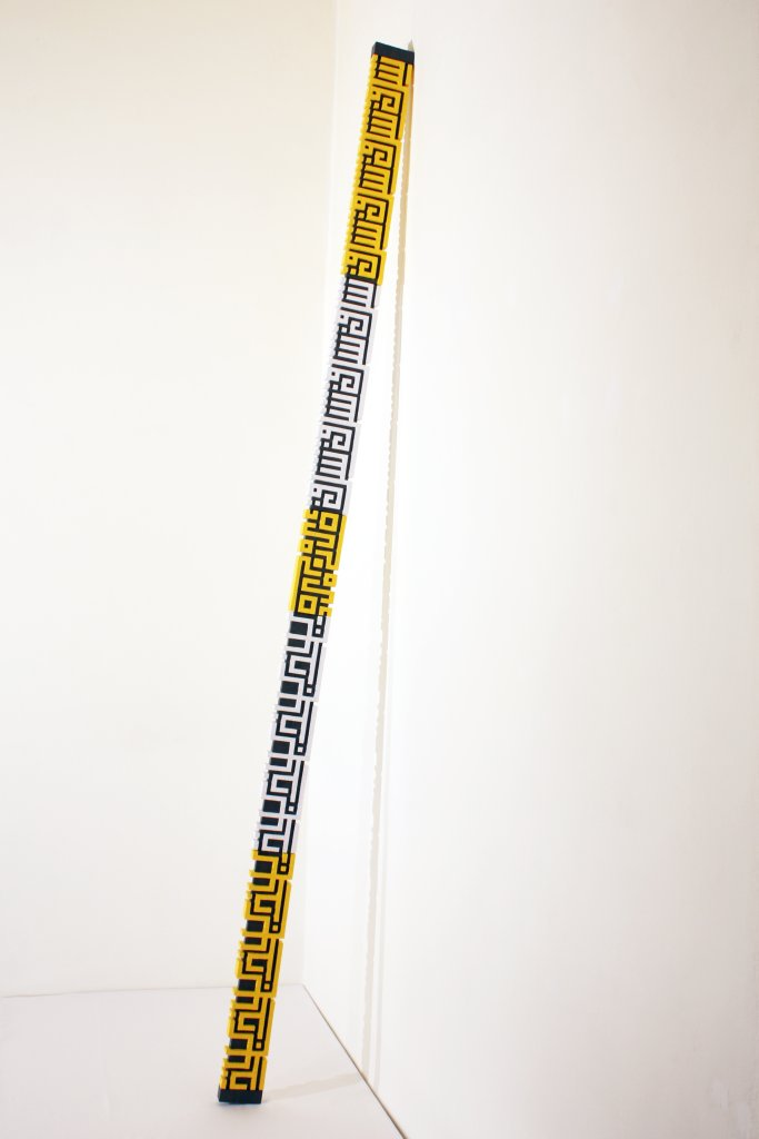 Level staff, 2010  cardboard, white paper, gray paper, yellow paper and glue 7 units, connected: 3 x 10 x 256 cm