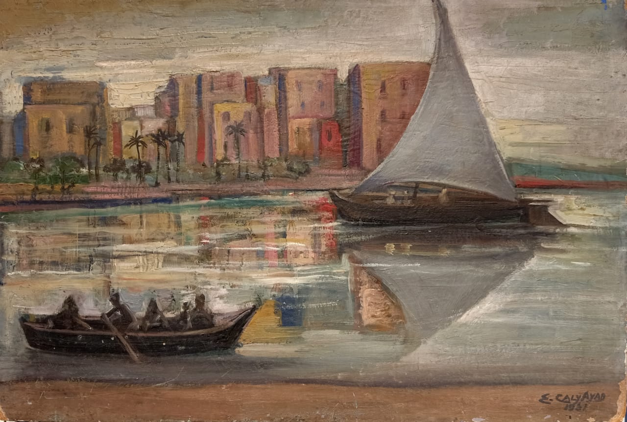 Emma Caly-Ayad, Vu sur le Nil 1961 Oil on wood 48 x70 cm Signed and dated bottom right.
