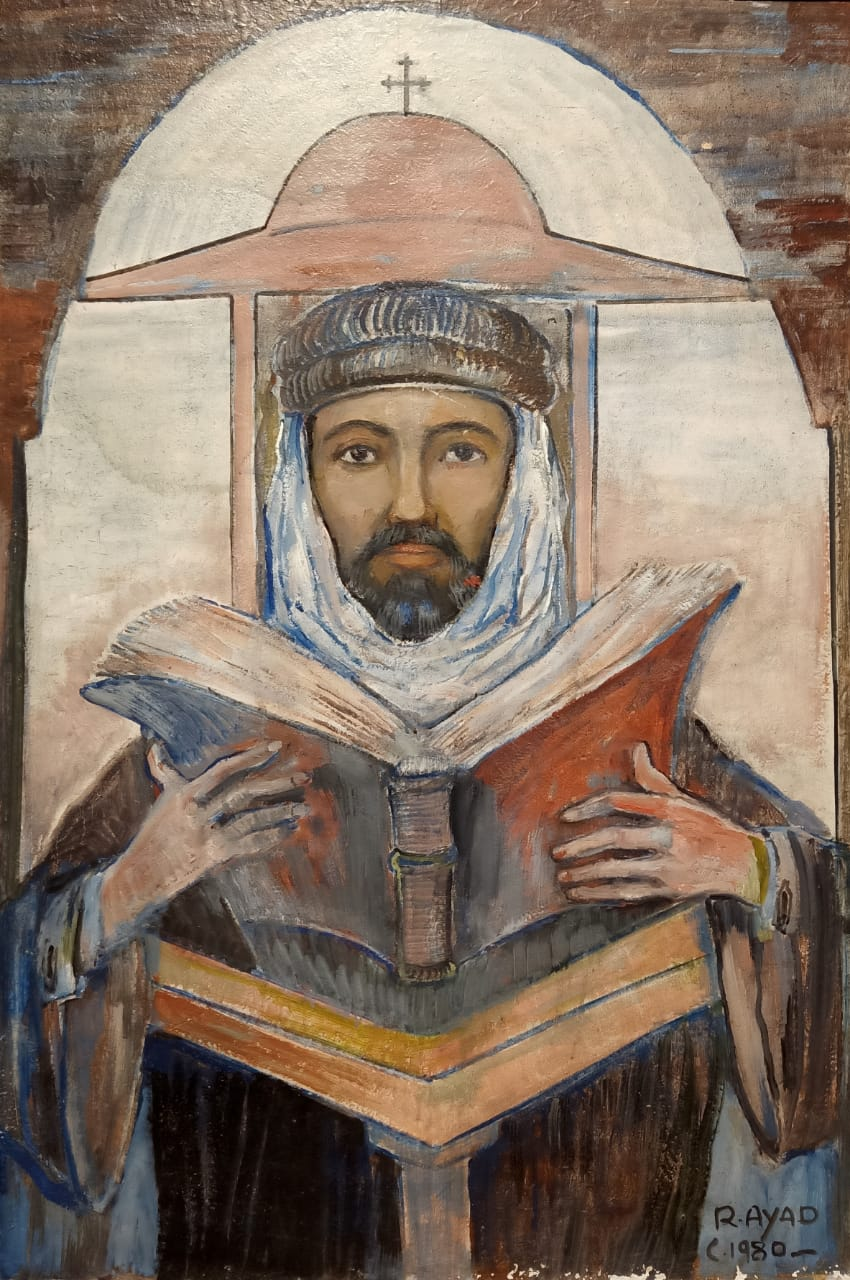 Ragheb Ayad, Le Moine Lisant l'Évangile [Priest Reading the Gospel] 1980 Oil on wood 100 x 70 cm Signed and dated bottom right