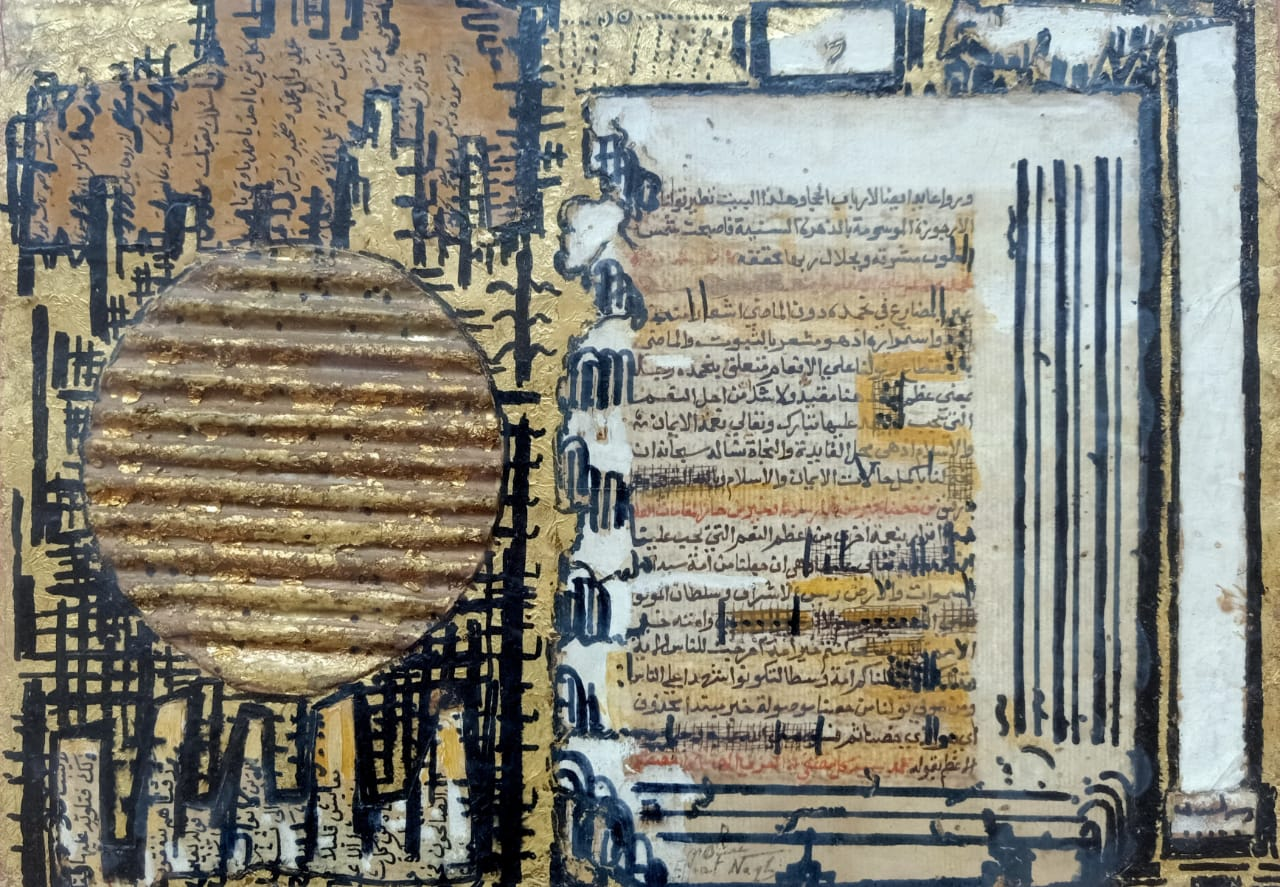EFFAT NAGHI (1905-1994) 37 x 27 cm Oil, ink and gold leaves on wood Signed