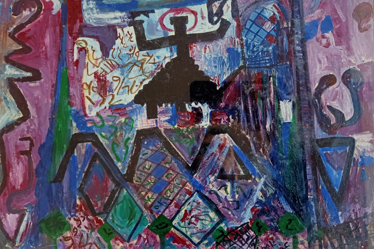 EFFAT NAGHI (1905-1994) 36 x 23 cm Oil on cardboard Signed in Arabic lower right