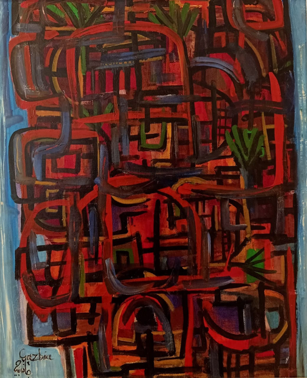 GAZBIA SIRRY (1925) Untitled, 1973 60 x 73 cm Oil on canvas. Signed and dated 1973 lower left