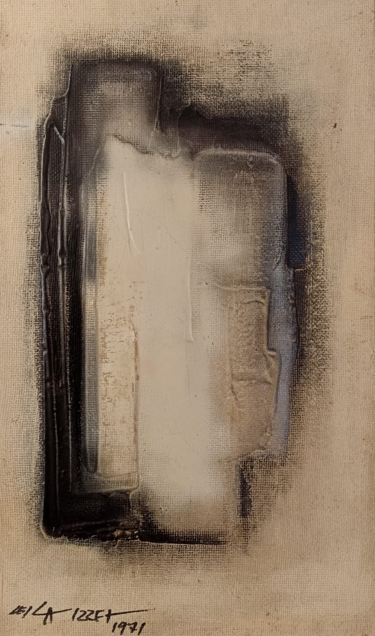 LEILA IZZET (1933) 32 x 54 cm Oil on wood Signed and dated 1971 Lower left  Signed and dated on the back