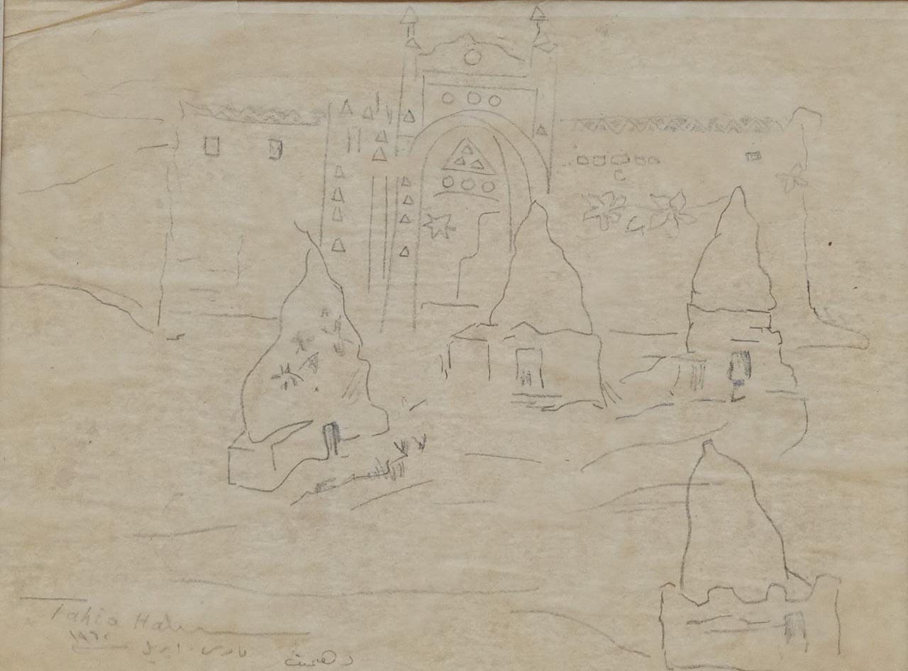 TAHIA HALIM (1919-2003) 33 x 27 cm  Pencil on paper Signed and dated