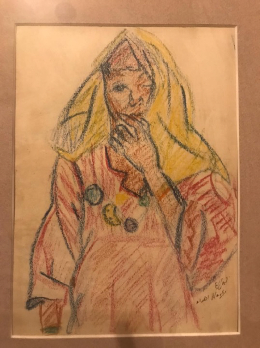 EFFAT NAGHI (1905-1994) 17 x 24 cm Oil pastel on paper Signed lower right