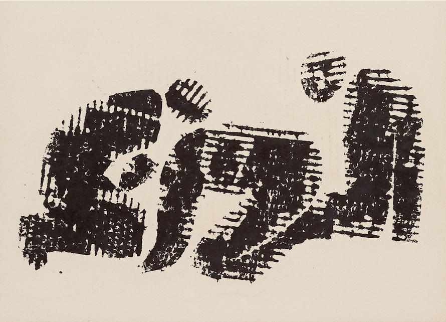 """HAMED ABDALLA / Al-Hazima 