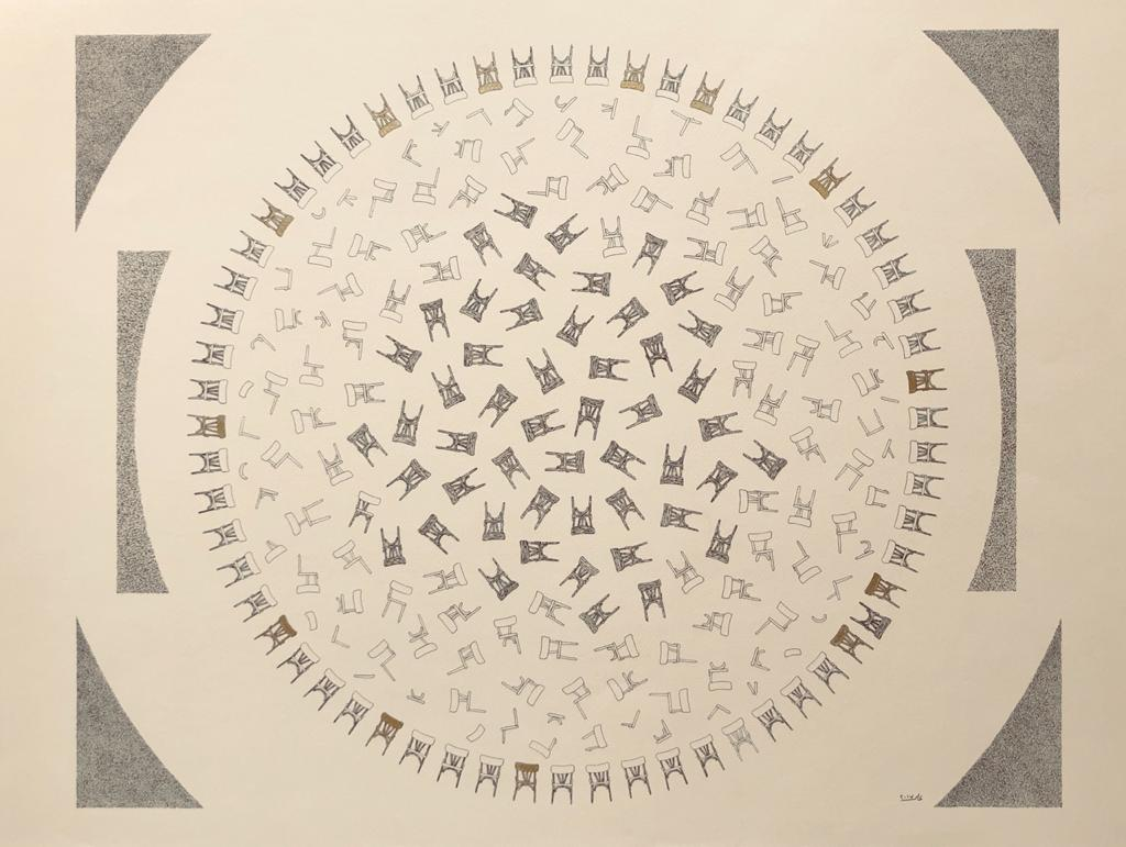 ALY SIRRY / Untitled / 50 x 70cm / Ink on paper / LE 12,000 / USD 770 / PALESTINE-109
